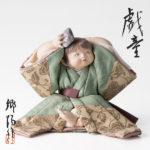 人間国宝 平田郷陽 『衣裳人形 戯童』 共箱