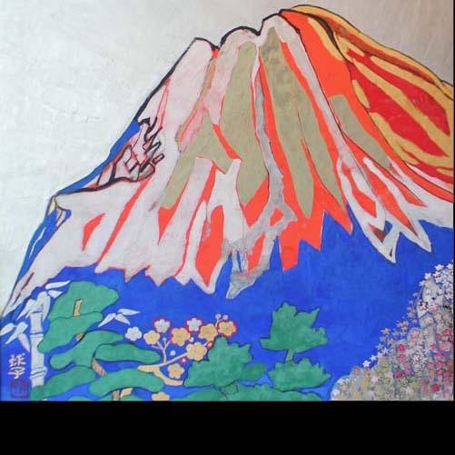 日本画 片岡球子